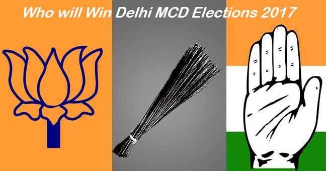 दिल्ली के MCD चुनावो में छाएंगे मुख्यमंत्री आदित्यनाथ योगी