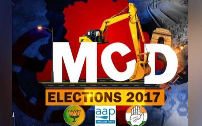 एमसीडी चुनाव परिणाम 2017: किसने क्या कहा