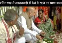 भाजपा अध्यक्ष अमित शाह ने 2019 चुनाव के लिए पश्चिम बंगाल से शुरू की यात्रा