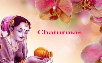 Chaturmas mein vivah aur shubhkam kyon nahin karne chahiye