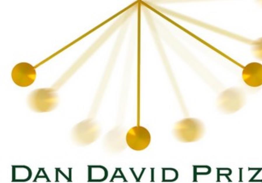 भारतीय वैज्ञानिक श्रीनिवास कुलकर्णी ने डेन डेविड पुरस्कार जीता