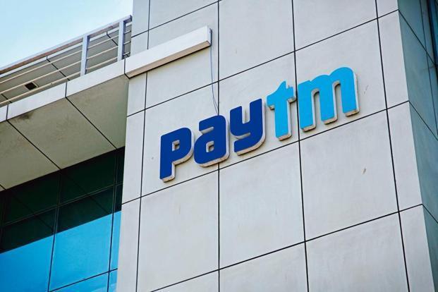 paytm बैंक हुआ शुरू, आपके वॉलेट में रखे पैसो का क्या होगा?