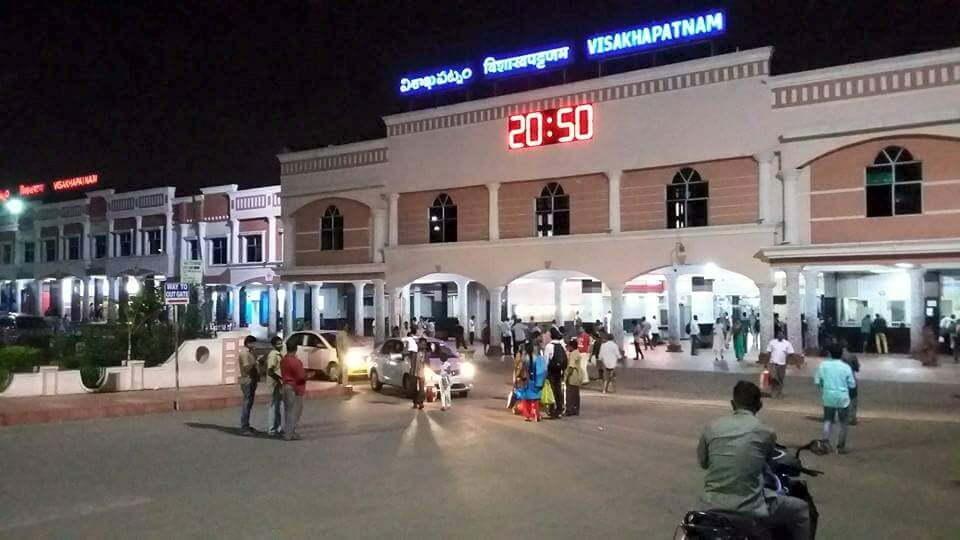 विशाखापत्तनम रेलवे स्टेशन भारत का सबसे साफ, दरभंगा सबसे खराब