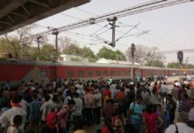 accident in railway