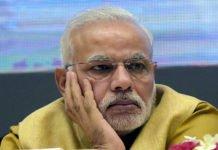 bhajpa loses in malegaon