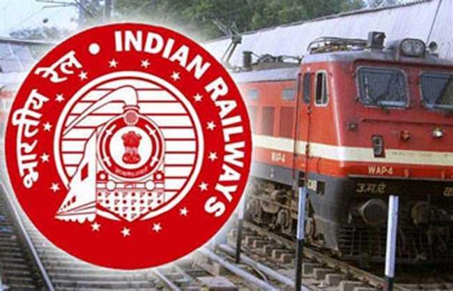 रेल टिकट होंगी महंगी, मंत्रालय लगा रही है सुरक्षा सेस