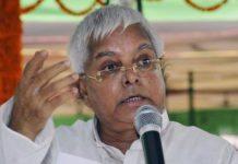 नीतीश ने एनडीए उम्मीदवार कोविंद का सपोर्ट करके की 'ऐतिहासिक भूल' - लालू यादव