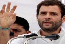 दीक्षित की टिप्पणी पर राहुल ने कहा, किसी राजनेता को सेना प्रमुख पर टिप्पणी नहीं देनी चाहिए