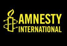 अमेरिका के साथ अधिकार उल्लंघन के मुद्दे को उठाए जाने के लिए एएमनेस्टी ने प्रधानमंत्री से आग्रह किया