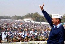 अरविन्द केजरीवाल की पार्टी को भाजपा से नाराज़ होने का मिला एक और कारण