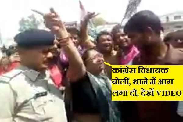 कांग्रेस के विधायक शकुंतला खटिक ने मध्य प्रदेश में भीड़ को उकसाया