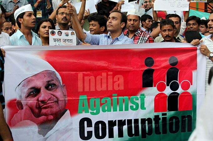 अरविंद केजरीवाल के खिलाफ कपिल मिश्रा के साथ आये 'इंडिया अगेंस्ट करप्शन' के सदस्य
