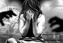यमुना एक्सप्रेसवे पर पुलिस चौकी पर हेड कांस्टेबल ने शादीशुदा बेटी का किया बलात्कार