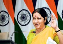 Sushma Swaraj visa to POK osama ali treatment in india