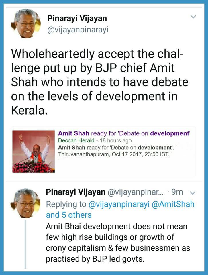 shah debate